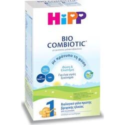 Hipp Bio Combiotic 1 600gr