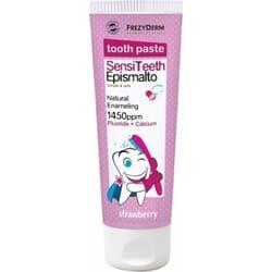 Frezyderm SensiTeeth Epismalto Toothpaste 1.450ppm 50ml