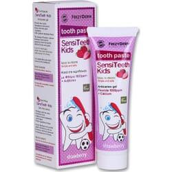 Frezyderm SensiTeeth Kids Toothpaste 1000ppm 50ml