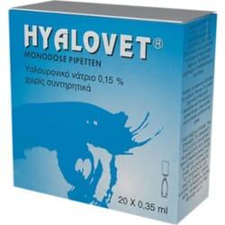 Zwitter Hyalovet Οφθαλμικές Σταγόνες 20amps