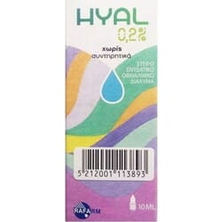Rafarm Hyal Eye Drops 0.2% 10ml