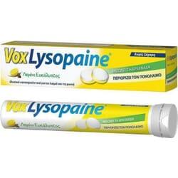 Boehringer Ingelheim Vox Lysopaine Λεμόνι Ευκάλυπτος 18 παστίλιες