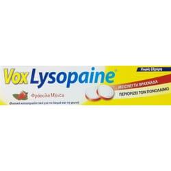 Boehringer Ingelheim Vox Lysopaine Φράουλα Μέντα Φράουλα 18παστίλιες