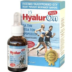 Abc Kinitron Hyaluron Plus 30ml