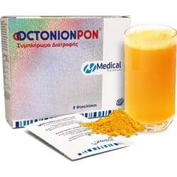 Medical Pharmaquality OctonioPon 8 φακελίσκοι