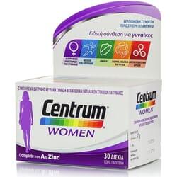 Centrum Women 30 ταμπλέτες