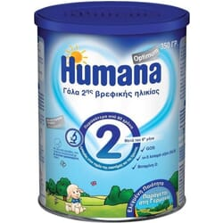Humana Optimum 2 350gr