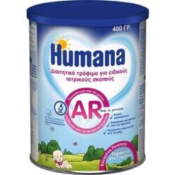 Humana AR για Ειδικούς Ιατρικούς Σκοπούς 400gr