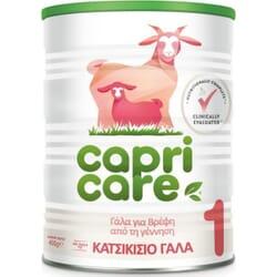Capricare Γάλα 1ης Βρεφικής Ηλικίας 400gr