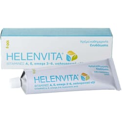 Helenvita Daily Moisturizing Cream 100gr