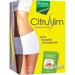 Power Health Citruslim 60 κάψουλες