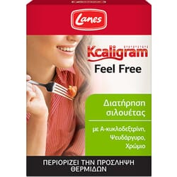 Lanes Kcaligram Feel Free 16 ταμπλέτες