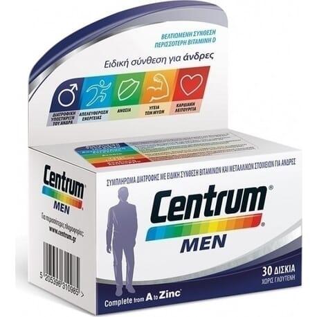 Centrum Men 30 ταμπλέτες