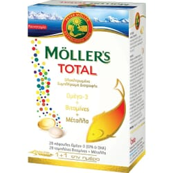 Moller's Total + Βιταμίνες & Μέταλλα 28 tabs