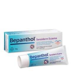 Bepanthol Sensiderm Cream (Eczema) 50gr