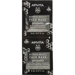 Apivita Express Beauty Μαύρη Μάσκα Προσώπου με Πρόπολη 2x8